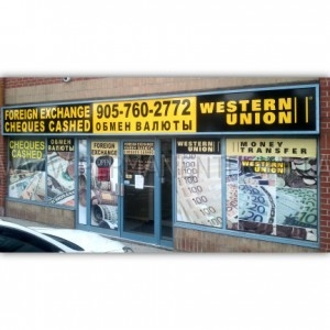 Store Signs Toronto Printing And Installation Permanent
