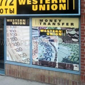 Vinyl Window Signs Toronto